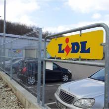 Оградна система Nylofor 3D Hot Dip - Магазин LIDL кв. Слатина