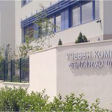 Оградна система Nylofor 3D-Частен учебен комплекс Българско школо, кв. Младост 2
