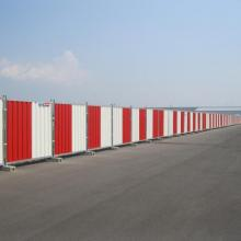 Мобилна ограда BETASCREEN - Магазин JUMBO на Ботевградско шосе, гр. София