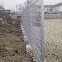 Оградна система Nylofor 2D Hot Dip + Бодлива тел - Порт за насипни товари Бургас