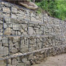 """Подпорна стена от Габиони - """"Витошко лале"""""""