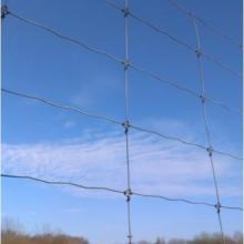 Оградна система URSUS
