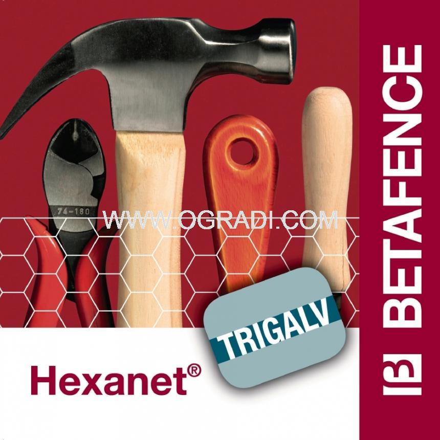 Оградни мрежи HEXANET GA с универсално предназначение