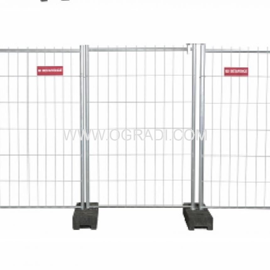 Мобилни оградни врати